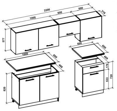 Wymiary kuchni Katia 220 Halmar