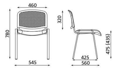 Wymiary krzesła ISO Ergo Mesh Nowy Styl