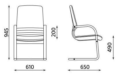 Fotel biurowy do sali konferencyjnej Mirage Extra CFN/LB Nowy Styl