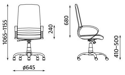 Fotel biurowy obrotowy Mirage ST02-CR Nowy Styl