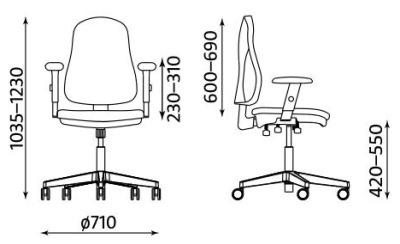 Krzesło biurowe Offix TS25 R15G Nowy Styl