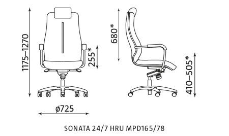 Fotel gabinetowy Sonata 24/7 HRU MPD165/78 Nowy Styl