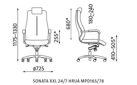 Fotel gabinetowy Sonata 24/7 HRUA MPD165/78 Nowy Styl