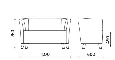 Sofa Columbia Duo firmy Nowy Styl
