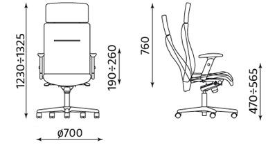 Fotel gabinetowy Neo Lux PL ST04 R1B MPD165 Nowy Styl