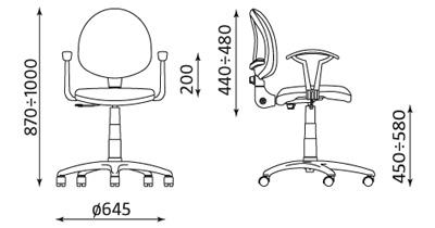 Krzesło pracownicze Smart TS02 GTP27 Nowy Styl