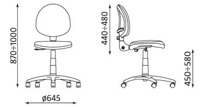 Krzesło pracownicze Smart TS02 RTS Nowy Styl