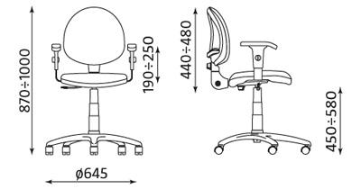 Krzesło pracownicze Smart R3K2-NS Nowy Styl