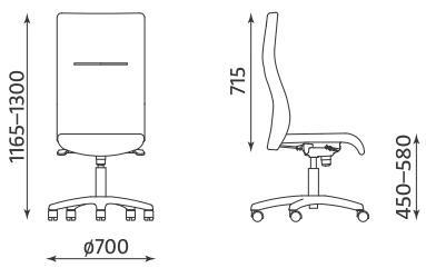Krzesło biurowe obrotowe Trinity FS Nowy Styl