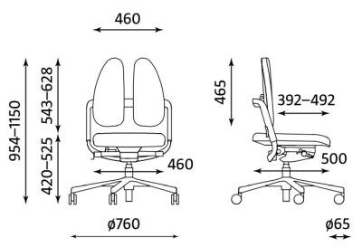 Ergonomiczne krzesło biurowe obrotowe Xenium Duo-Back Nowy Styl