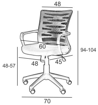 Wymiary fotela Flexy SitPlus