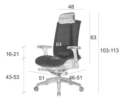 Wymiary fotela Navigator SitPlus