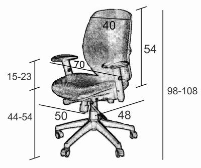 Wymiary fotela Spectrum SitPlus
