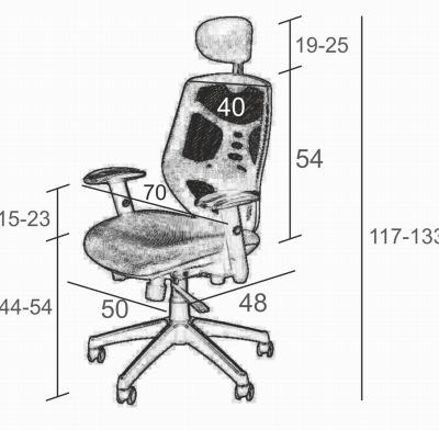 Wymiary fotela Spectrum Hb Net SitPlus